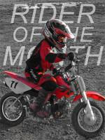 Test Rider Name