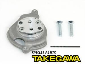 Honda XR100 - CRF100  - Takegawa - Takegawa Super Oil Pump - XR100  CRF100  NSF100 & Others